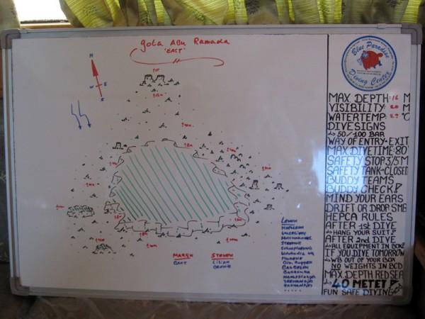 Gota Abu Ramada Oost | 24-01-2011